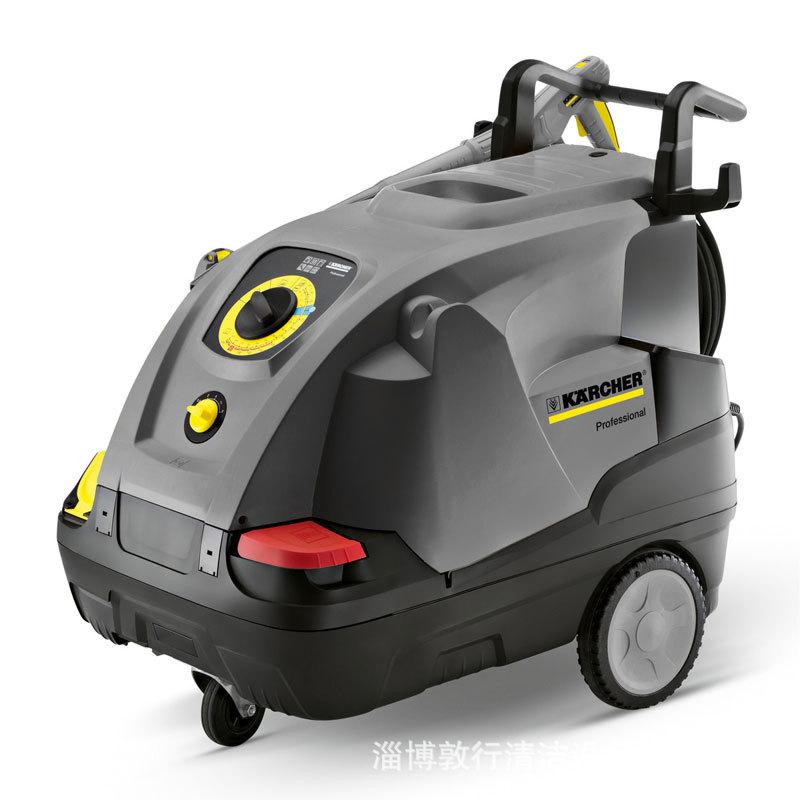 德国凯驰karcherHDS7/16C 工业用高压清洗机 冷热水高压清洗机