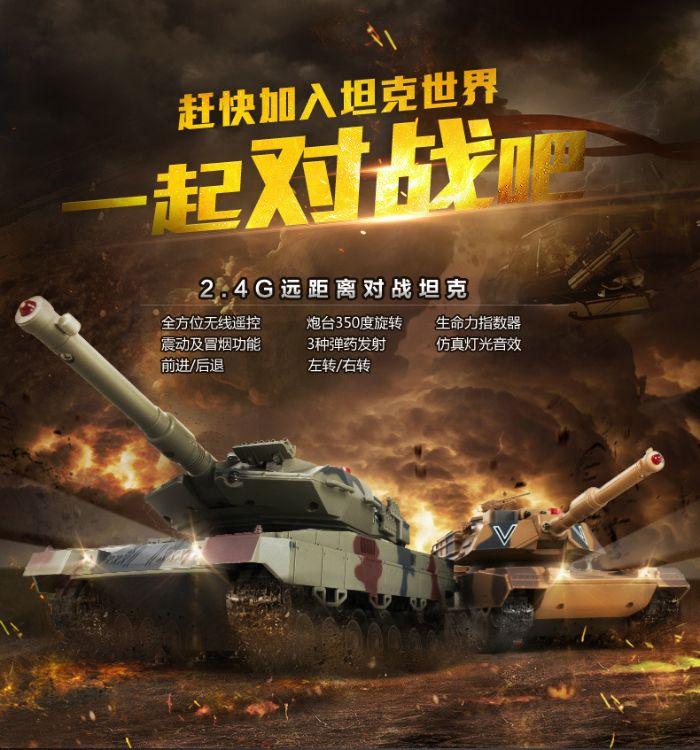 立成丰电动遥控亲子对战履带坦克红外线炮塔发射阅兵模型男孩玩具