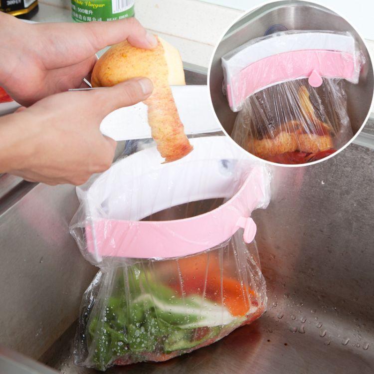 创意厨房强力三吸盘水槽垃圾袋架 可夹式防臭垃圾袋挂架厂家直销