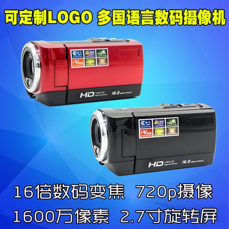 高清 数码摄像机1600万像素礼品 数码摄像机旅游自拍厂家批发