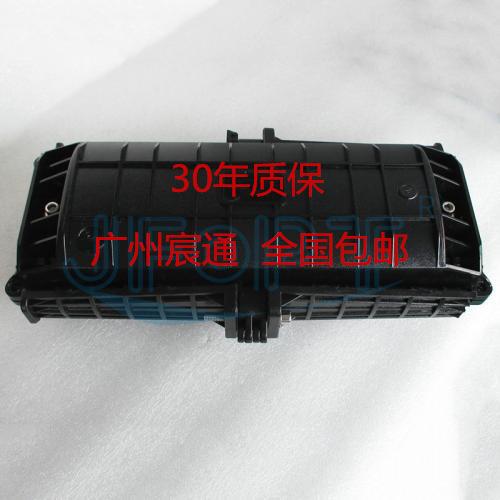 室内光纤接续盒 24口光纤盒 网络监控室内专用