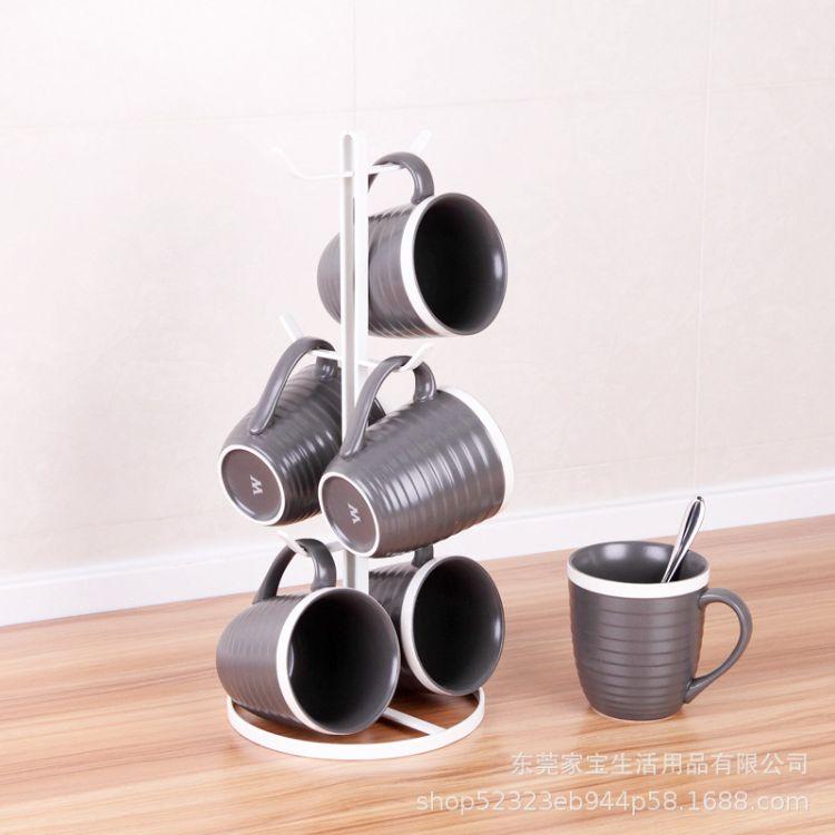 贺里GULEK小清新简约杯架家用客厅马克杯咖啡杯沥水架茶杯收纳架