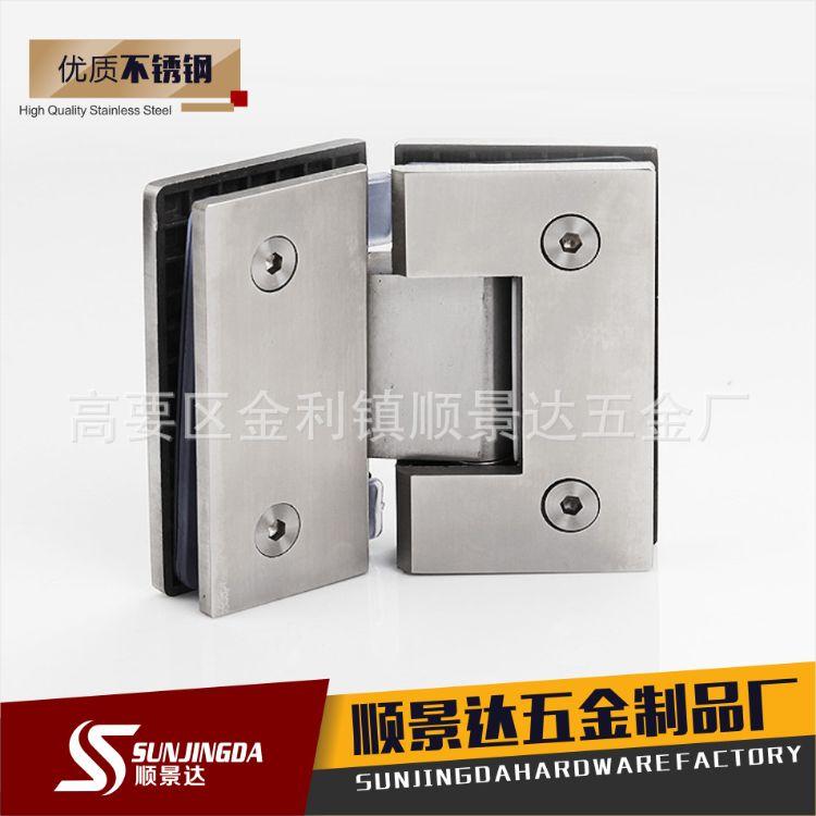 厂家直销玻璃门不锈钢135度精铸浴室夹不锈钢玻璃铰链淋浴房合页