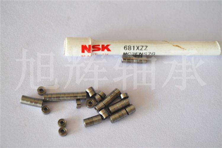 专业厂家直销微型轴承 小轴承批发定制681.5ZZ 681.5-2RS品质保证
