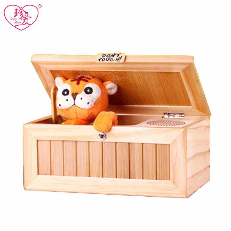 小老虎整蛊礼品情人节生日礼物微博同款成人发泄无聊的盒子创意