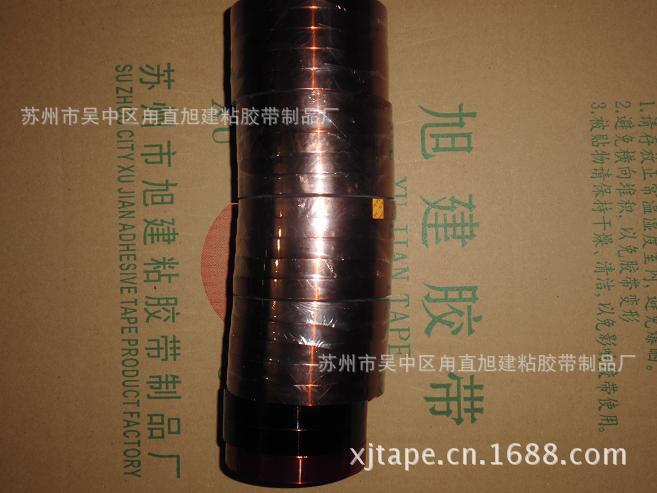 导热绝缘胶带纸  工程电子电器锂电池航天使用抗高温导热量胶带纸