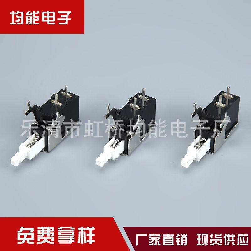 自锁按键开关机顶盒电源开关直键开关KDC-A04-102 电源按钮开关