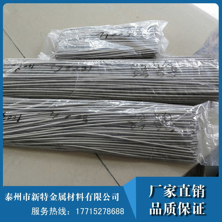 厂家供应优质耐高温电炉条 220V/1500W 镍铬合金2520电加热 炉条