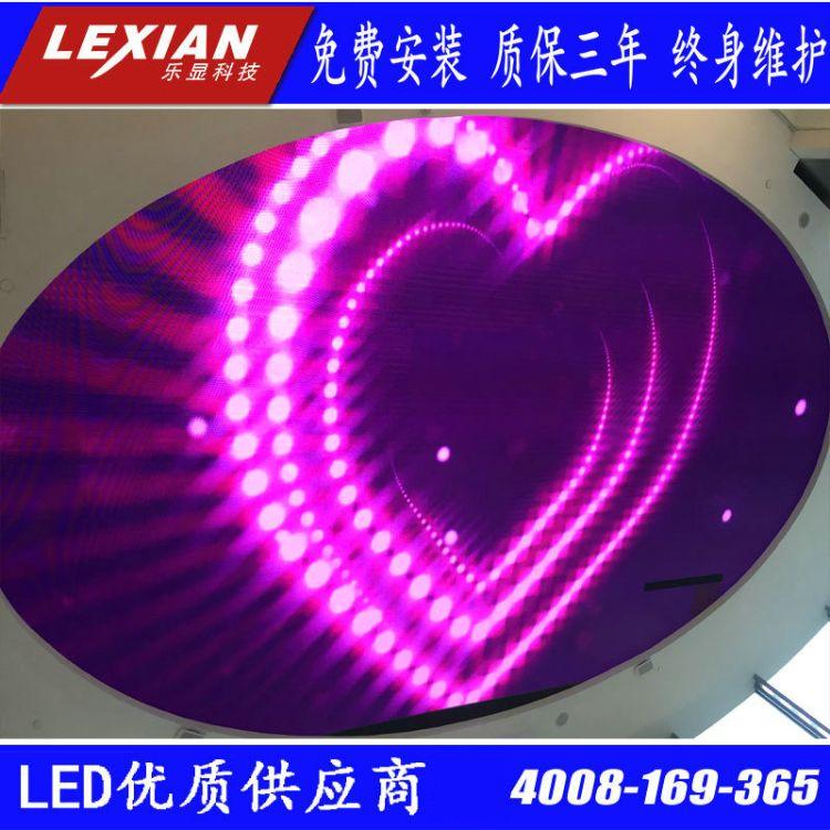 LED天幕异形屏天花板LED屏厂家/P5天幕屏批发 异形屏厂家定制