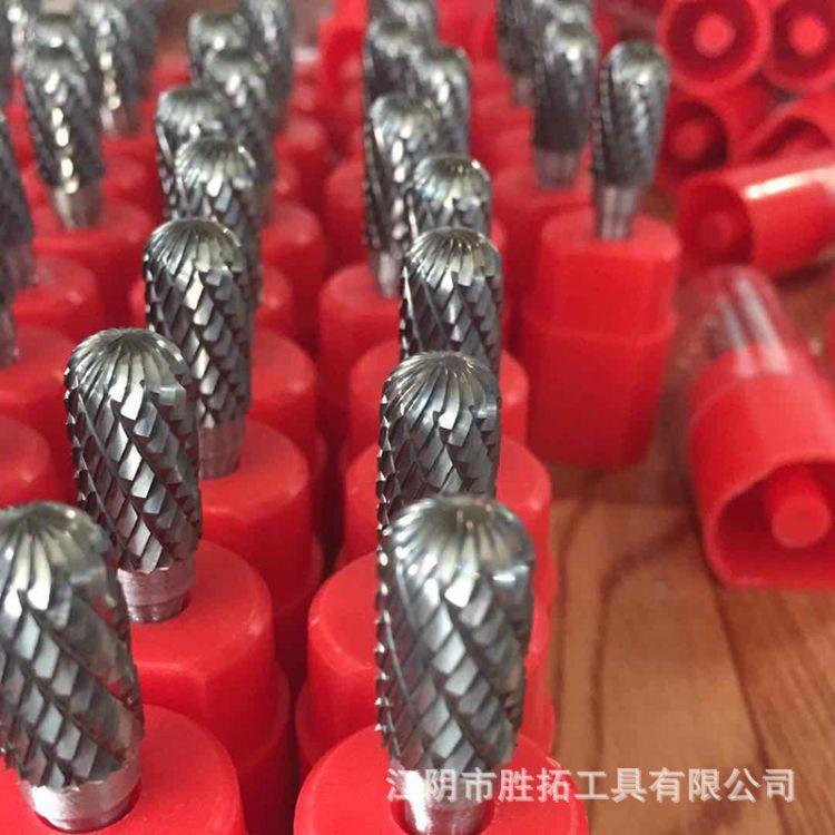 厂家直销钨钢磨头旋转锉C1020 6MM硬质合金焊接打磨加工定制