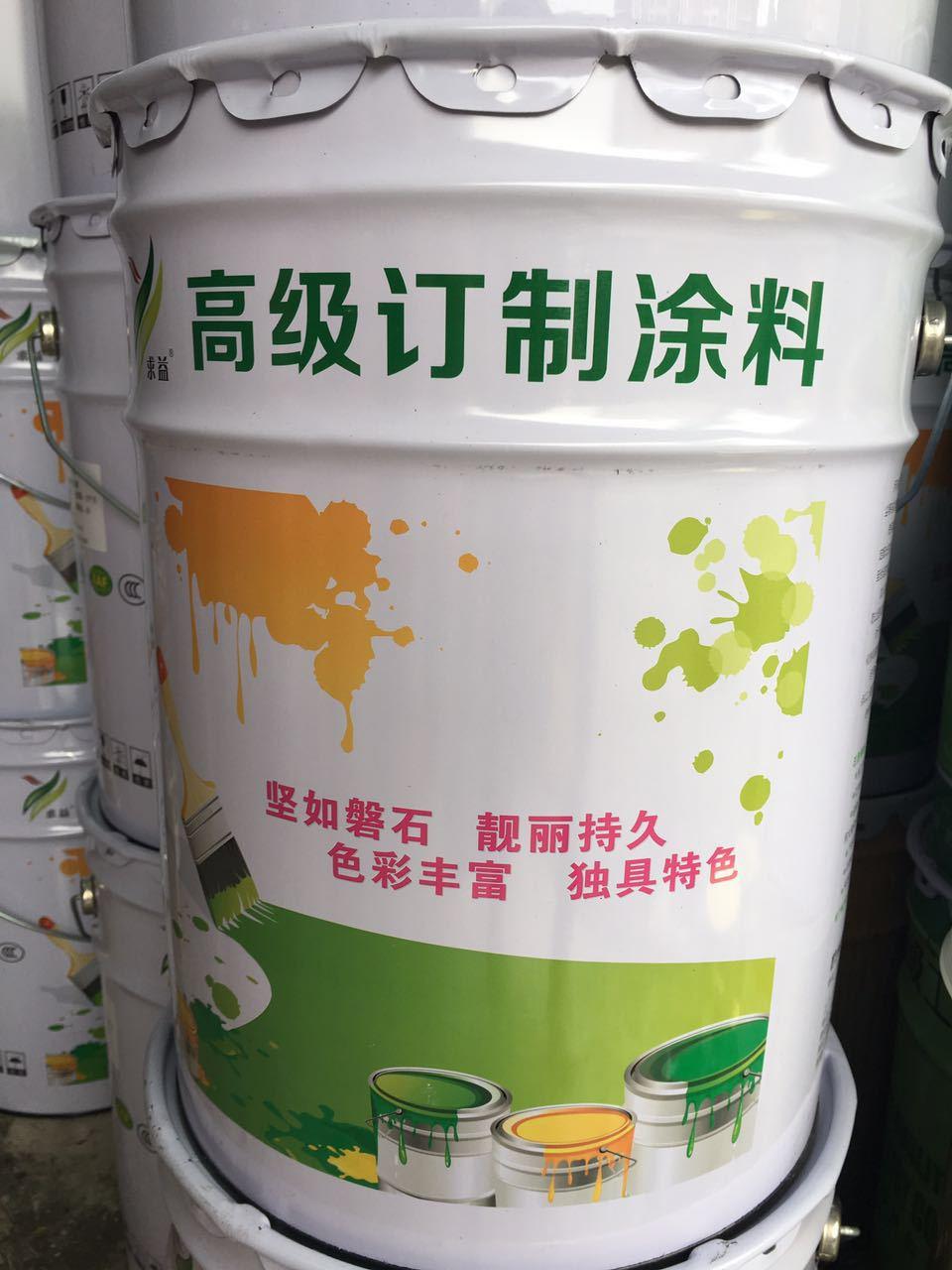 杭州求益防水涂料 自流平环氧地坪漆 精细化学品氯化橡胶漆