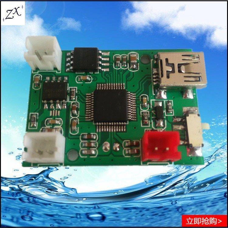 免开发费产品设计专业单片机开发智能家具电子控制板PCBA开发