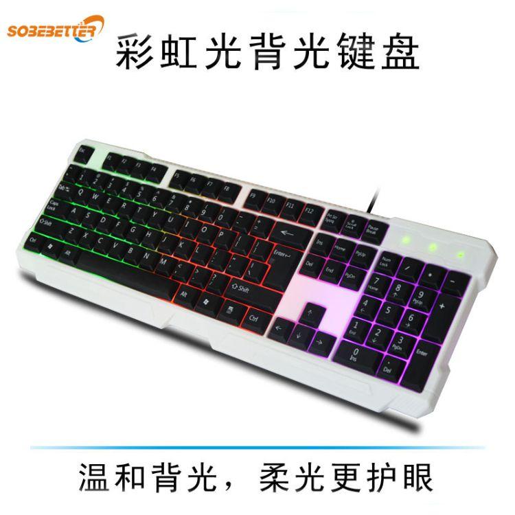 工厂直销有线usb背光发光七彩键盘鼠标 有线键盘鼠标套装游戏办公