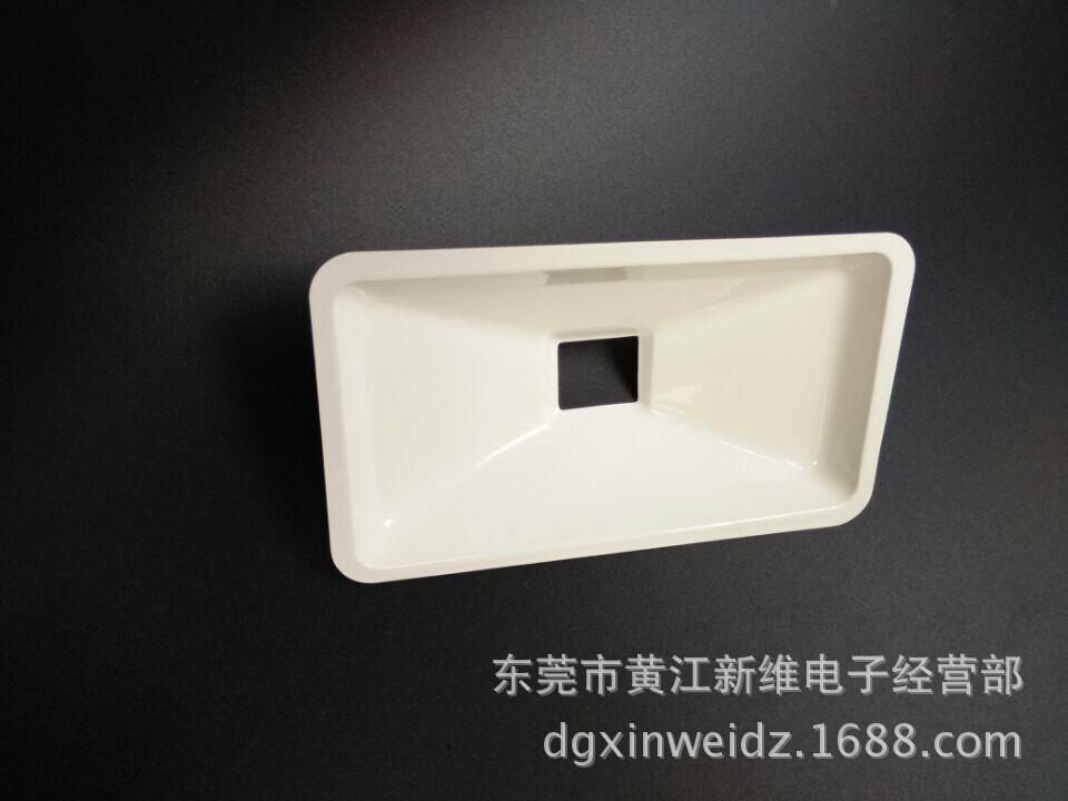 供应投光灯用PET新型反光杯 高反光率反射罩