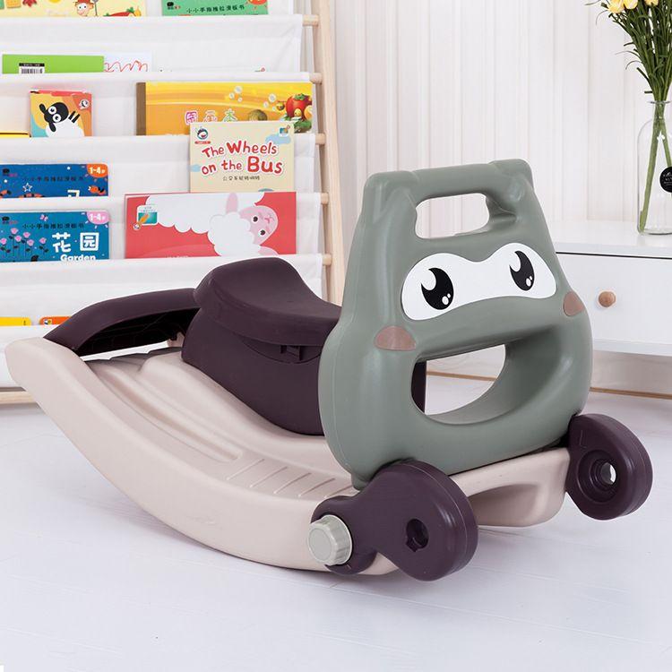 【咪多奇】微商包邮 新款摇马滑梯儿童摇马组合二合一宝宝摇椅