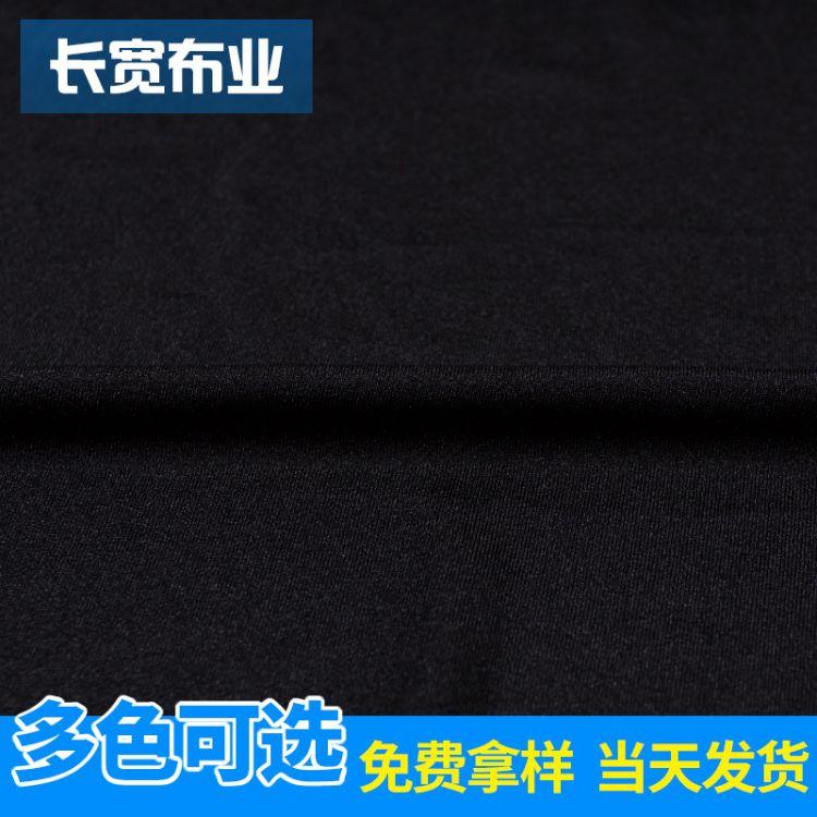 【长宽布料】C3涤氨有光莱卡布料 四面高弹莱卡布供应