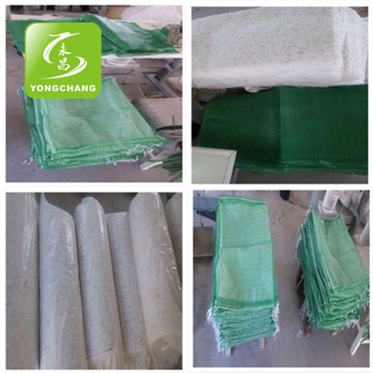 生态袋厂家直供绿色环保生态袋 河道治理无纺布生态袋定制