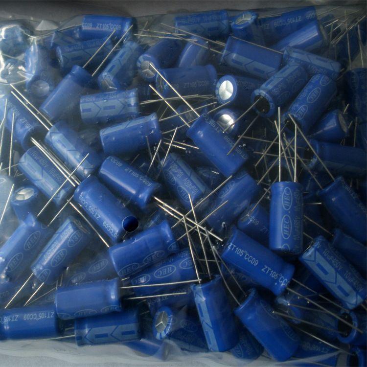 供应电解电容10UF450V 10*16/10*20 电解电容