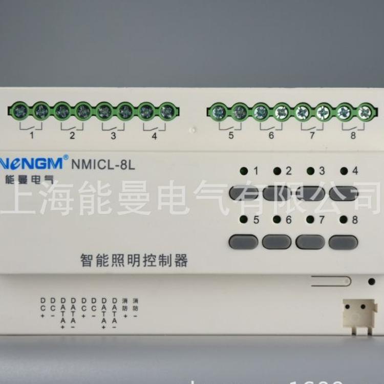 【厂家直销】智能照明系统中的NMILC-8L/16A 4路照明导轨控制模块