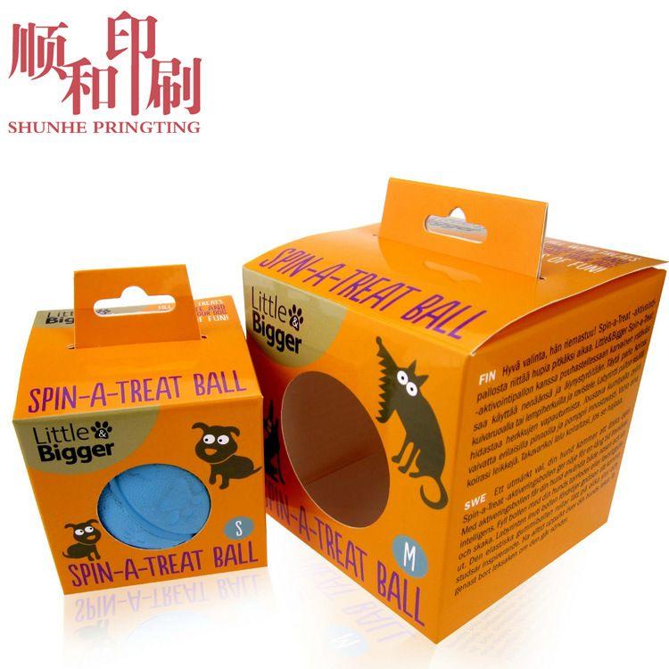 无锡包装厂定做宠物玩具包装盒 宠物食品外包装彩盒 开口纸盒印刷