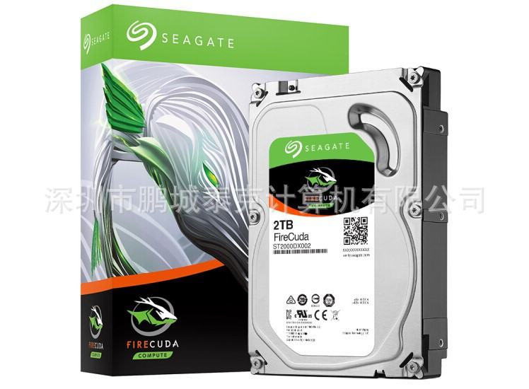 希捷 ST2000DX002 2TB 64M SATA 6Gb/秒 混合固态台式机硬盘