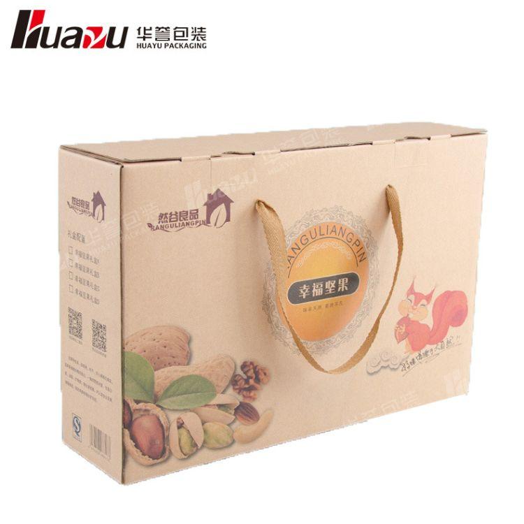 坚果年货礼盒定做零食包装盒坚果茶叶彩盒土特产手提礼品盒批发