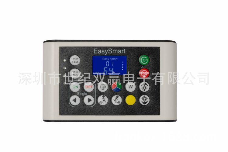 2.4G球泡控制器 WIFI控制器 手机APP