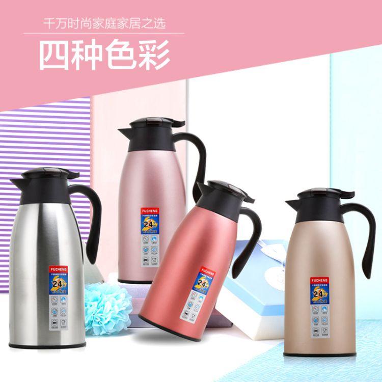 新款不锈钢保温瓶欧式真空双层家用保温瓶热水壶可定制 厂家直销