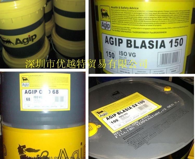 【包邮】阿吉普Agip BLASIA100 150齿轮宝齿轮油