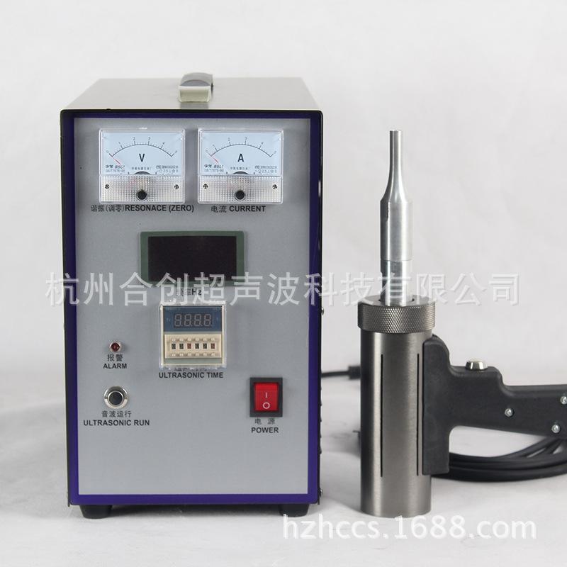 合创厂家供应 手枪式超声波织带焊机 手持式织带焊机
