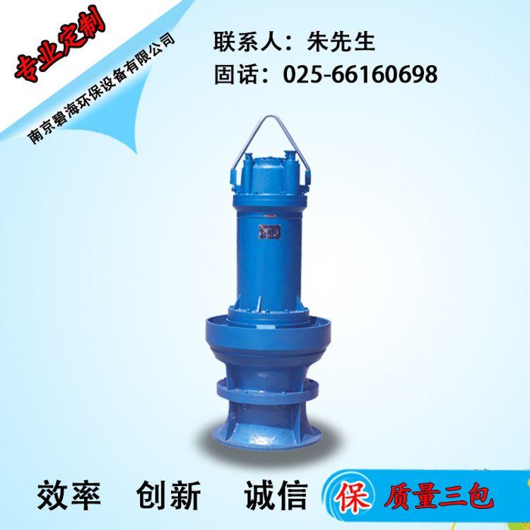 ZQB大型轴流泵长寿命ZLB-含井筒
