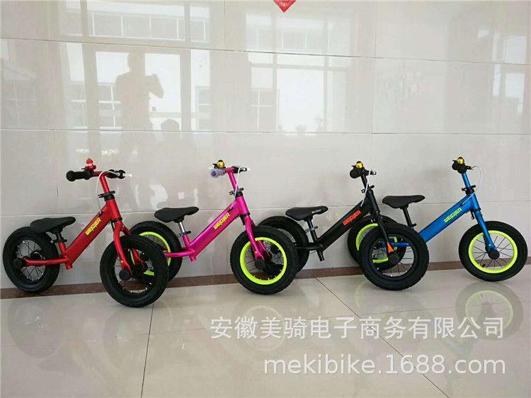 厂家直销2-6岁铝合金儿童平衡车滑步车学步车儿童玩具带转向限位