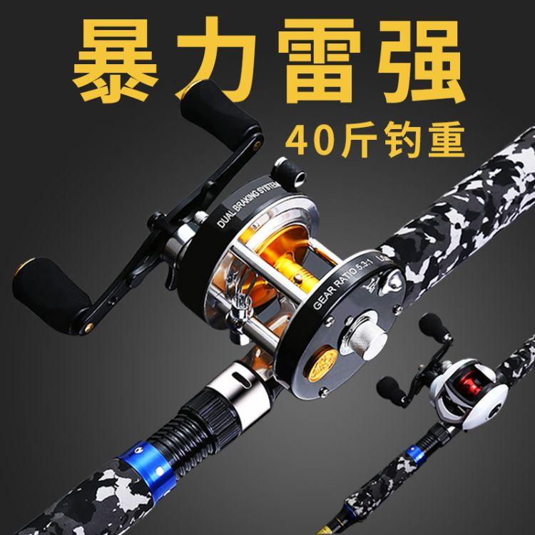 川作垂钓用品 XH调设计40斤吊重2.1/2.28/2.4米暴力雷强鱼竿可选