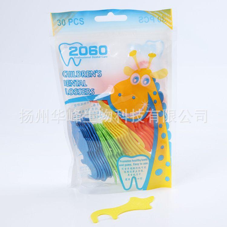 热销 儿童牙线棒 细拉力宝宝牙线棒 牙缝清洁器儿童扁线剔牙缝线