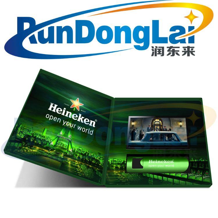 厂家供应4.3寸/5寸/7寸视频贺卡广告商务贺卡