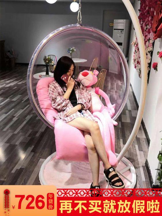网红透明泡泡椅太空椅亚克力玻璃成人室内北欧吊篮吊椅秋千半球椅