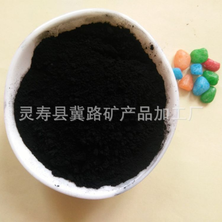 涂料/地坪专用颜料氧化铁黑 铁黑722 磁性四氧化三铁粉