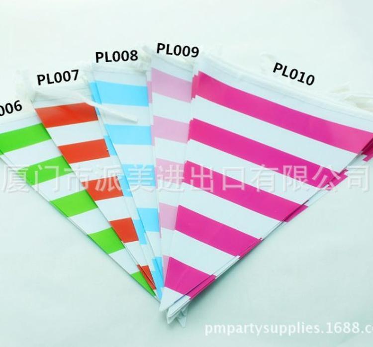欧美生日派对聚会用品波尔卡圆点条纹波浪纹纸三角旗 彩旗 串旗