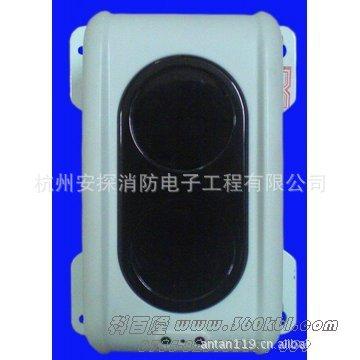 北大青鸟线型光束感烟探测器 智能感烟探测器JTY-H-VDC1382A