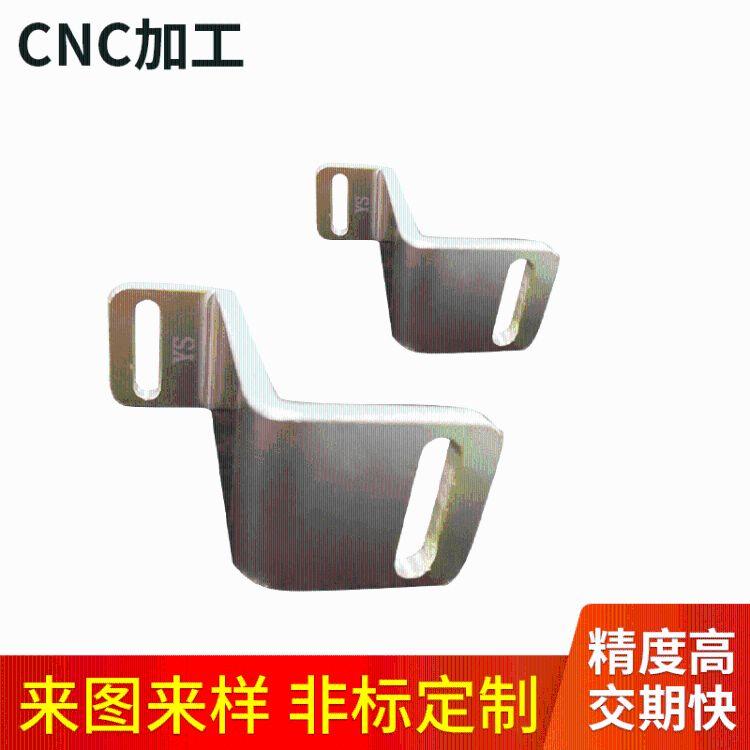 合肥CNC机加工定制机械部件激光折弯件不锈钢非标件来图加工定制