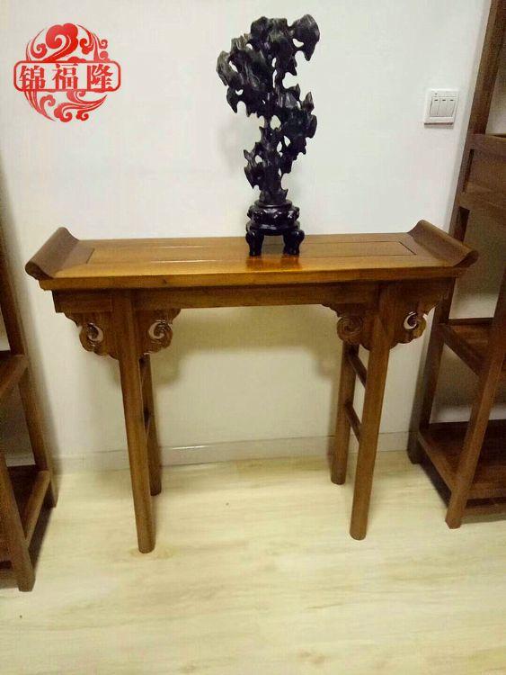 晋作平遥核桃木家具雕花明清仿古客厅家具纯核桃木实木条案供桌