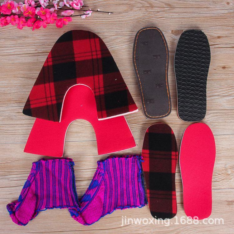 新款手工毛线棉鞋组合 防滑鞋底 编织毛线帮面 中帮海绵厂家批发