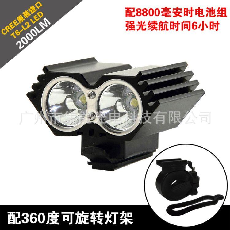 8800双头自行车灯前灯T6-USB山地车USB充电夜骑行装备头强光单车
