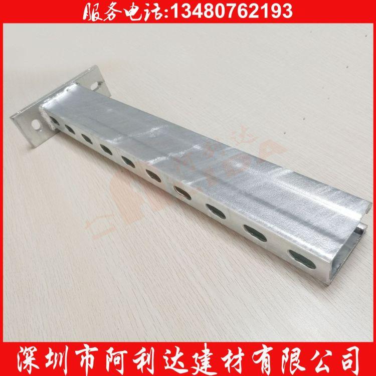 广西城市地下综合管廊支架热浸锌C型钢横梁托臂生产厂家