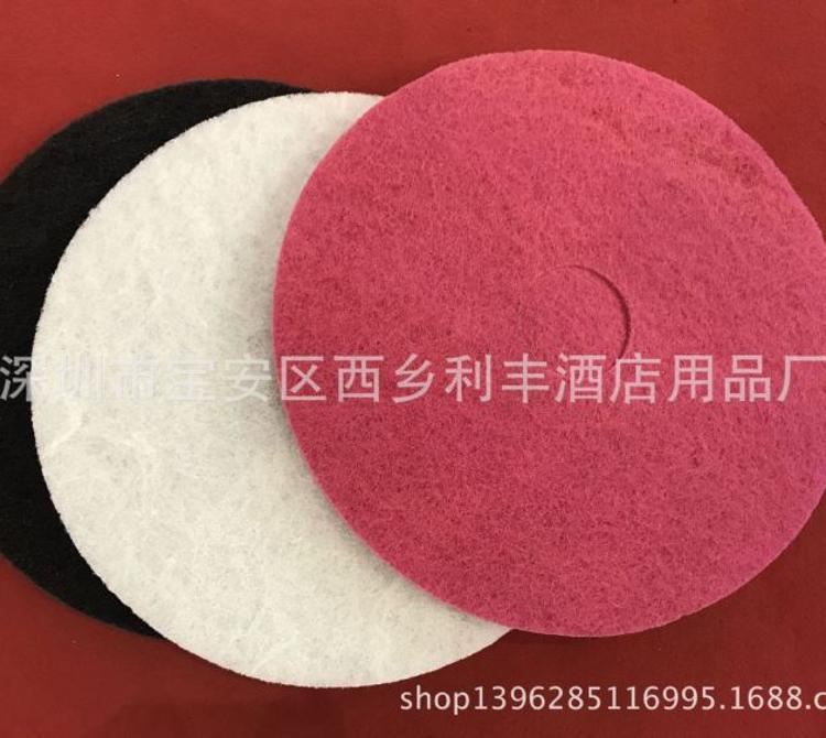 超宝白云17寸20寸合资百洁垫国产百洁垫 洗地机磨片抛光正品保证