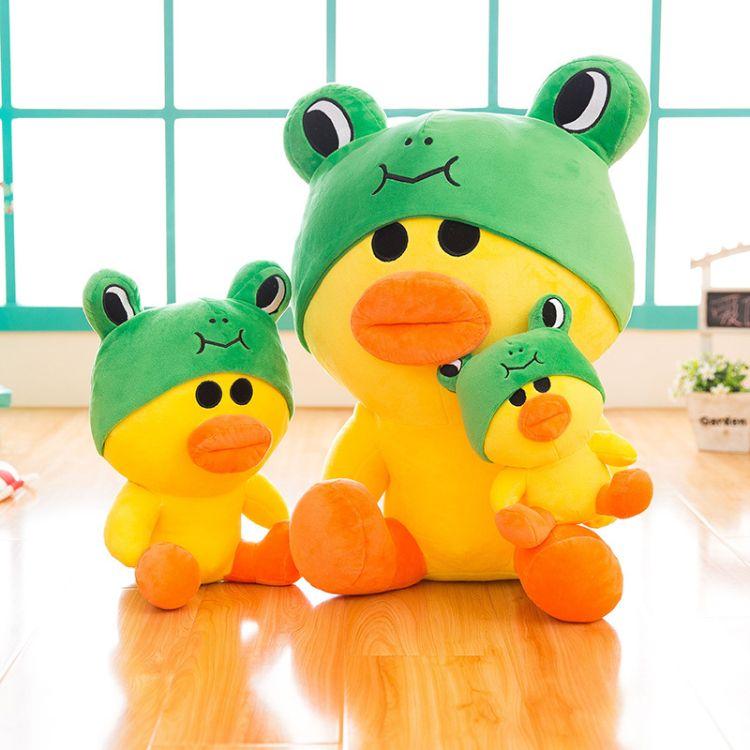 爆款抓机娃娃莎莉鸭公仔毛绒玩具鸭子抱枕青蛙小黄鸭玩偶活动礼品