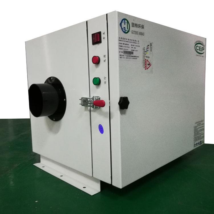厂家供应静电式工业空气净化设备 大锅炉废气净化生产价格