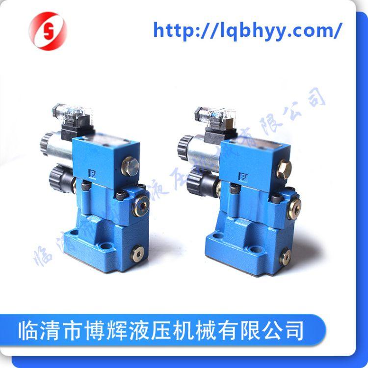 厂家供应高性能电磁卸何溢流阀DAW10B 液压打包设备配件溢流阀