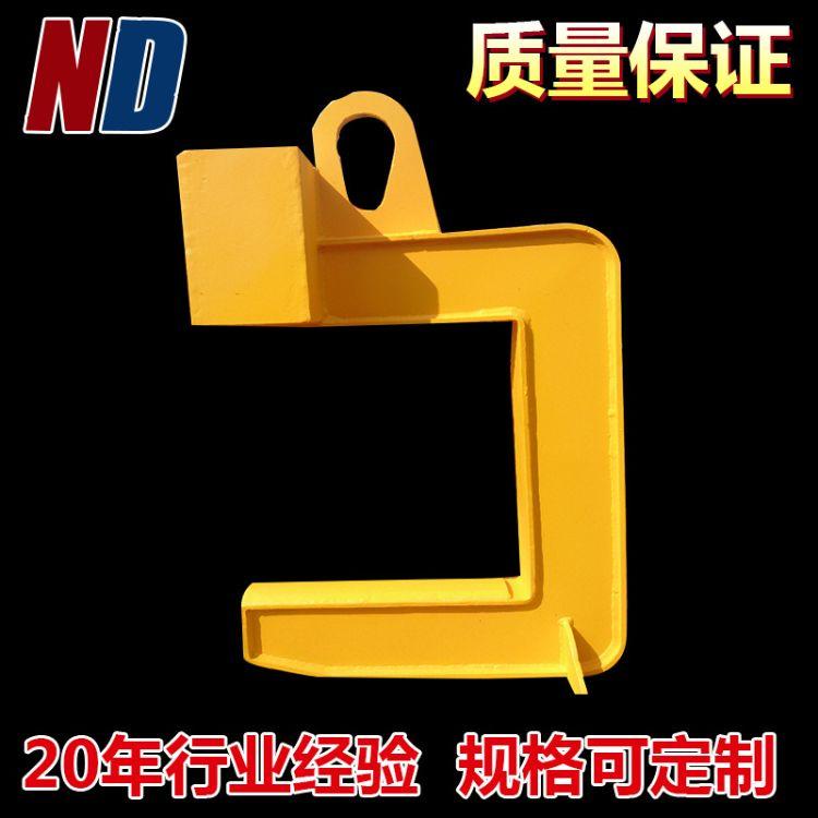 厂家直销 钢卷板吊钩/C型卷板吊具/C型吊具/起重吊钩加工定制