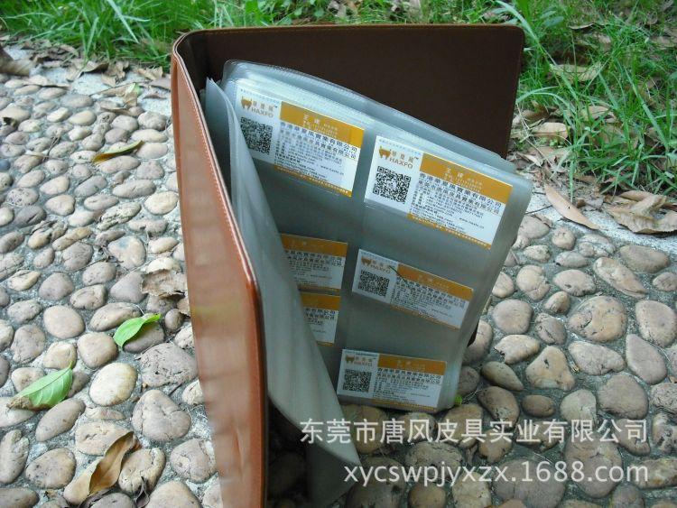 名片册大容量600卡位|大容量pu活页名片册厂家—大客户选择唐风